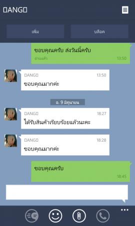 wp_ss_20150609_0001